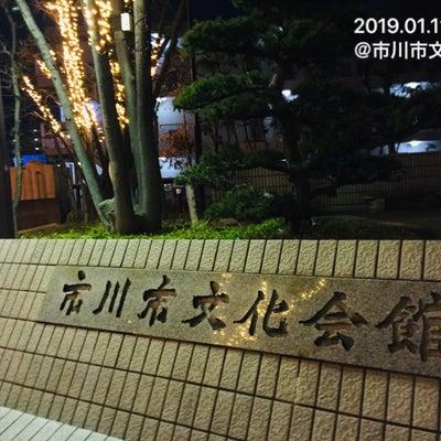 参加しました【1/11 米米CLUB『おかわり』ツアー初日・千葉公演】の記事に添付されている画像