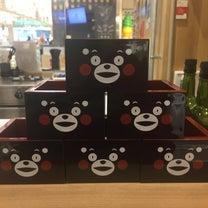 熊本駅で一人はしご酒♪の記事に添付されている画像