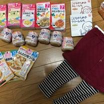 西松屋購入品の記事に添付されている画像