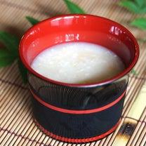 1月20日は 「甘酒の日」です。の記事に添付されている画像