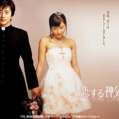 韓国映画「恋する神父」を視聴しました~~の記事に添付されている画像
