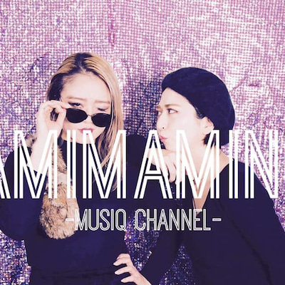 AmiMamino公開生配信ライブの記事に添付されている画像