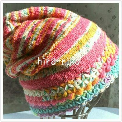 編み直しの「縁はリフ編み腹巻き帽子」完成しました!の記事に添付されている画像
