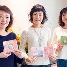 「ヒット商品を作った女性たち」掲載いただきましたの記事より