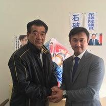 八千代町長選挙  水垣正弘さんの記事に添付されている画像