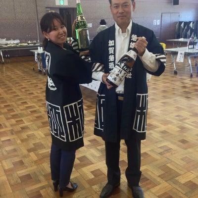 本日の三益の隣は、日本酒業界の王道!【菊姫】さんご来店!の記事に添付されている画像