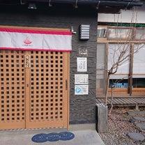 汁なし担々麺@四川家庭料理 in 楊の記事に添付されている画像