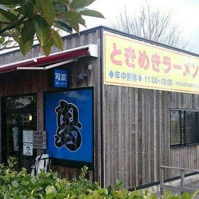 青島 ときめきラーメン万代店さんの記事に添付されている画像