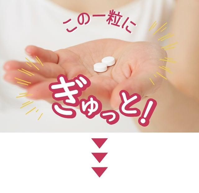 効果 口コミ 生酵素