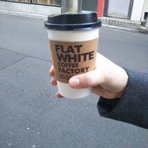 FLAT WHITE COFFEE FACTORYの記事に添付されている画像