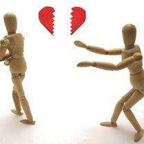 大好きな人・大嫌いな人を忘れる方法の記事に添付されている画像