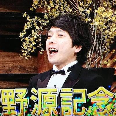 0101☆嵐にしやがれ(星野源記念館)の記事に添付されている画像