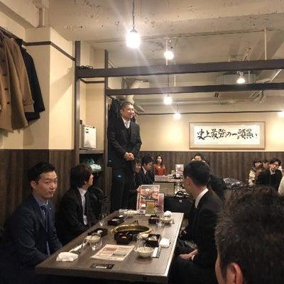 京都本社新年会の記事に添付されている画像
