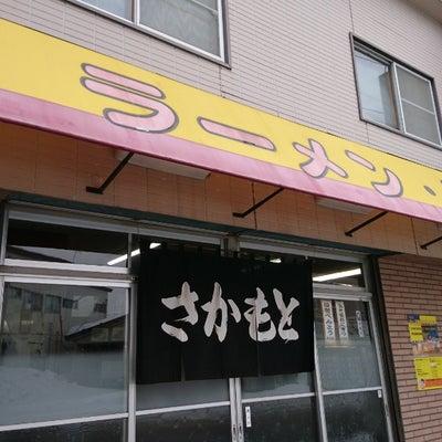 お弁当にするか、店内で食べるか迷うな~!!野辺地の駅前「さかもと食堂」の記事に添付されている画像