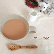 『日程変更!寒い冬にミルクティーで温まろう!』ミルクティーと動物性フリースイーツの記事に添付されている画像