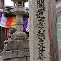 建仁寺塔頭 禅居庵の記事に添付されている画像