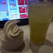 20190110:チャゲカラ→ヤマカラ→小野Dの3時間の記事に添付されている画像