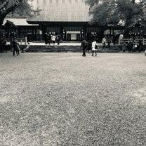 熱田神宮7 [愛知県]の記事に添付されている画像
