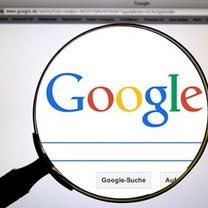 アメブロでグーグルアドセンスは?の答え!の記事に添付されている画像
