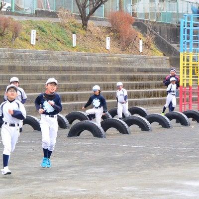 1月12日(土)中丸小学校練習の記事に添付されている画像