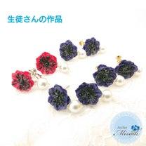 昭島フラージュレッスンの記事に添付されている画像