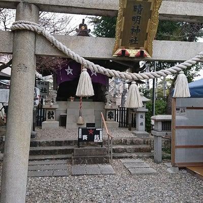 名古屋清明神社へ☆の記事に添付されている画像