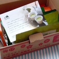 ルピシア*お茶の福袋の記事に添付されている画像