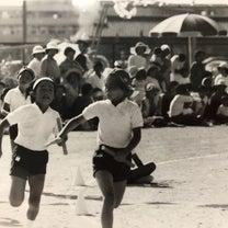 私のストーリー 9 父の後をついて歩く訳の記事に添付されている画像