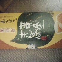 かんたんダイエット法&那須でもの紹介してもらったの記事に添付されている画像