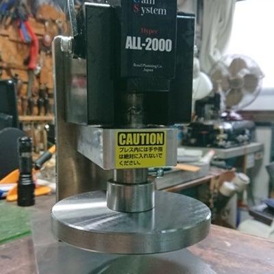 五助屋暴走モードと新商品RC-2000デビューの記事に添付されている画像