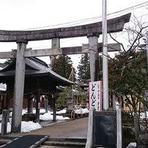 《山形県》荘内神社の限定見開き御朱印の記事に添付されている画像