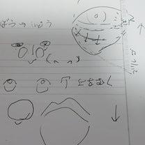 ハムラ31日目 (施術内容を質問)の記事に添付されている画像