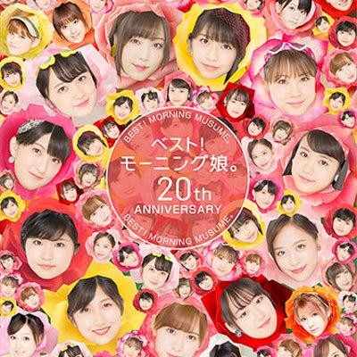 【パート2】モーニング娘。ベストアルバムの気になる収録曲をピックアップ & 大阪の記事に添付されている画像