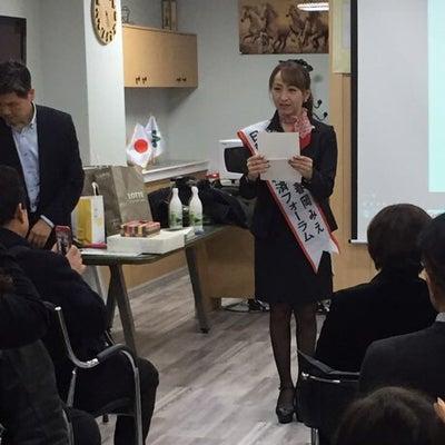 ★釜山韓日交流会に参加★の記事に添付されている画像