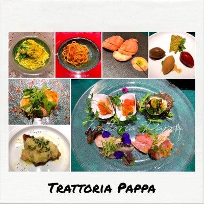 ㋀㏨⑵:少路さんとお食事@トラットリアパッパへ☺︎の記事に添付されている画像
