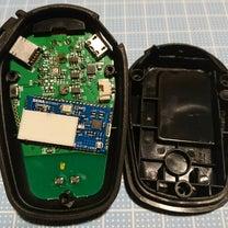 電池のパワーアップ!の記事に添付されている画像
