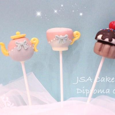 【学び】パクっ♡夢ある可愛いケーキ♡ケーキポップスの記事に添付されている画像