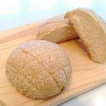 小麦・卵・乳不使用メロンパンの記事に添付されている画像
