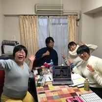 2019/1/13 (魂歌ヒーリング)ロープレバージョンの自己統合プロセスとはの記事に添付されている画像