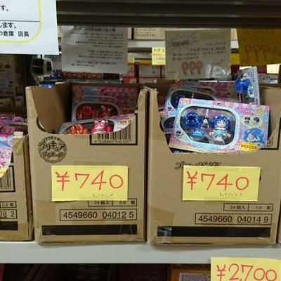 2018年末~2019年1月。おもちゃ屋さんの倉庫@錦ヶ丘店の記事に添付されている画像
