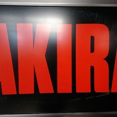 AKIRAの記事に添付されている画像