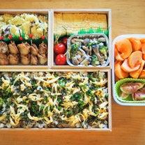 ちらし寿司弁当の記事に添付されている画像