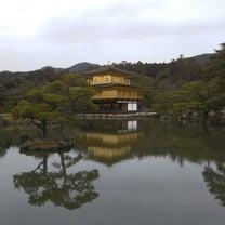 金閣寺、銀閣寺の記事に添付されている画像