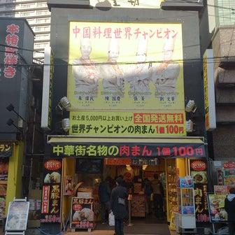 新年のご挨拶(?)&いまさらFP横浜公演レポ