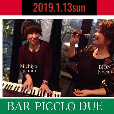 今夜、堺東でライブです。の記事に添付されている画像