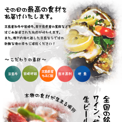 広島男子駅伝応援の記事に添付されている画像
