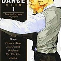 10DANCE ①~④ 感想の記事に添付されている画像