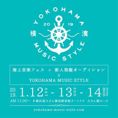 本日 1/13 sun. YOKOHAMA MUSIC STYLE @ 横浜大さの記事に添付されている画像