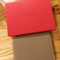 新しい財布と作品の記事に添付されている画像