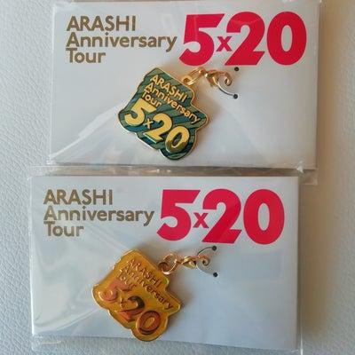 嵐anniversary京セラ初日①の記事に添付されている画像